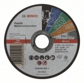 Отрезной круг, прямой, Rapido Multi Construction ACS 60 V BF, 125 mm, 22,23 mm, 1,0 mm 2608602385